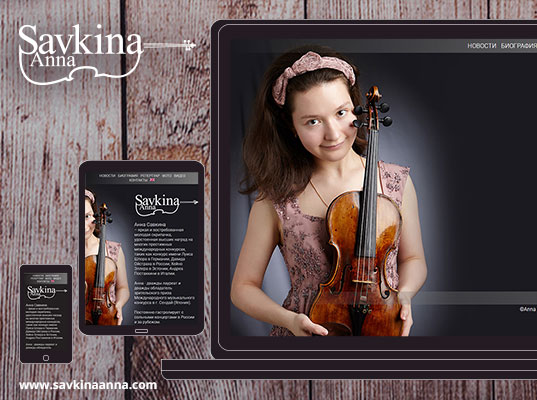 Personal website for musician Anna Savkina
