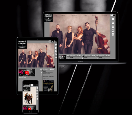 Website for www.blacksquarequartet.com