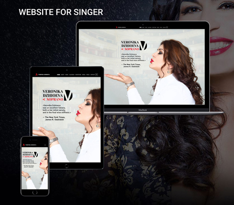 Personal site for singer Veronika Dzhioeva